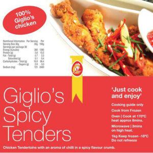 Giglos Spicy Tenders